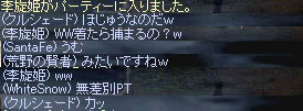 LinC1178qq.jpg