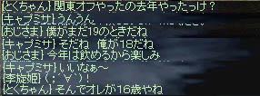 LinC1189dd.jpg