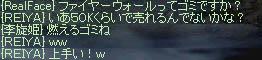 LinC1199ss.jpg