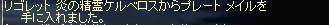 LinC1207xx.jpg