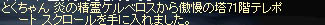 LinC1213zz.jpg