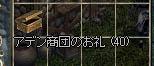 LinC1230zz.jpg