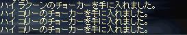 LinC1232ss.jpg