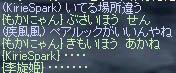 LinC1266zz.jpg