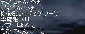 LinC1267zz.jpg