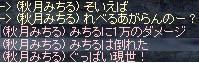 LinC1271zz.jpg