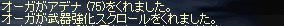 LinC1306qq.jpg