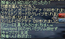 LinC1361ss19.jpg