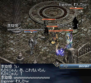 LinC1373_25.jpg