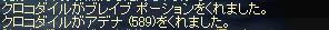 LinC1376_26.jpg