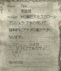 LinC1388_02.jpg