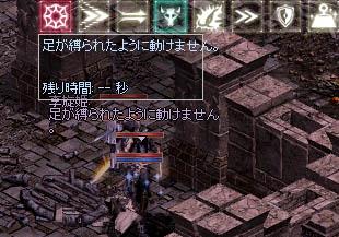 LinC1390_02.jpg