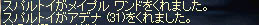 LinC1405_05.jpg