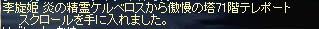 LinC1447_23.jpg