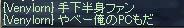 LinC1520_29.jpg