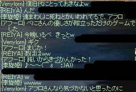 LinC1521_29.jpg