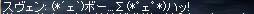 LinC1548_30.jpg