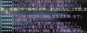 LinC1565_01.jpg