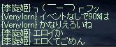LinC1566_02.jpg