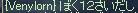 LinC1567_02.jpg