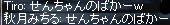 LinC1574_04.jpg