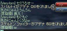 LinC1586_08.jpg