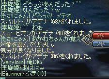 LinC1587_08.jpg