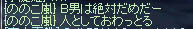 LinC1593_09.jpg