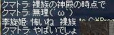 LinC1612_14.jpg