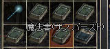 LinC1620_15.jpg