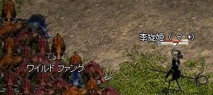 LinC1635_15.jpg