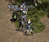 LinC1693_18.jpg
