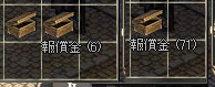 LinC1713_21.jpg
