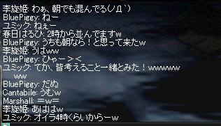 LinC1735_24.jpg