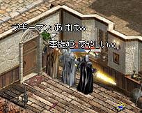 LinC1781_02.jpg