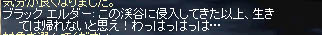 LinC1786_03.jpg