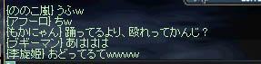 LinC1787_04.jpg