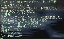 LinC1788_04.jpg