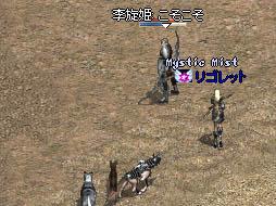 LinC1792_05.jpg
