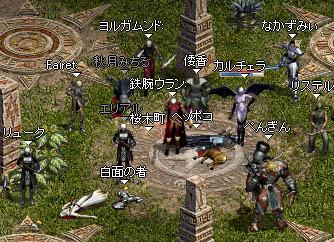 LinC1813_08.jpg