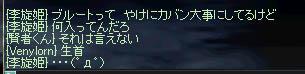 LinC1826_15.jpg