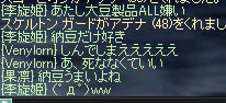 LinC1844_21.jpg