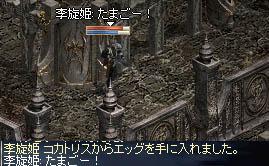 LinC1863_01.jpg