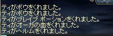 LinC1871_01.jpg