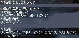 LinC1887_07.jpg