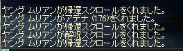 LinC1911_19.jpg