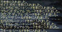 LinC2052_20070726.jpg