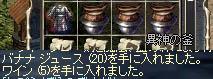 LinC2097_20070815.jpg