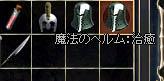 LinC2098_20070815.jpg