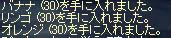 LinC2150_20070825s.jpg